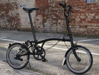 1. Platz (Teams): Brompton Faltrad – Black Edition