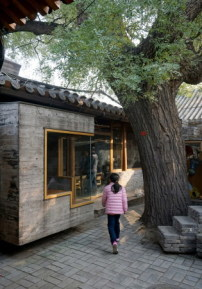 Kinderbibliothek im Hutong von ZAO/standardarchitecture in Peking