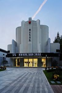 Deco Architektur kino in schanghai umgebaut naco deco architektur und architekten